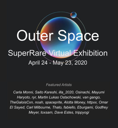 Outer Space SuperRare Virtual Exhibition
